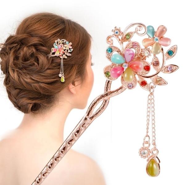 髮簪百搭古典簪子花朵發夾新娘發簪步搖流蘇盤發器發繩飾女 免運