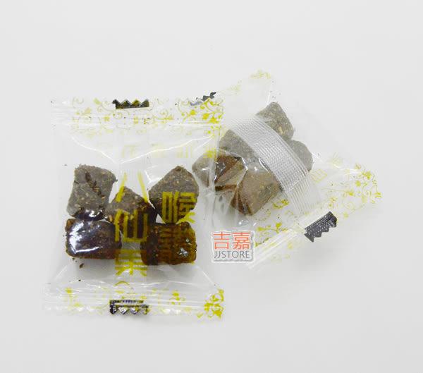 【吉嘉食品】萬零匯 綠茶金桔喉糖(八仙果) 200克93元[#200]{JXC1}