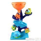 洗澡玩具 寶寶洗澡玩具齒輪搖擺水車兒童浴室戲水玩水沙灘沙漏轉轉樂玩具 居優佳品