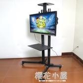 液晶電視機可行動支架落地落地式旋轉顯示器掛架推車通用架子萬能QM『櫻花小屋』