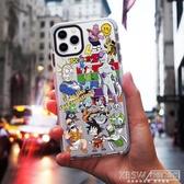 原創iPhone11手機殼蘋果x軟殼xr卡通xs搞怪11promax個性7p創意8plus瑞克和莫蒂xsmas『新佰數位屋』