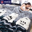珊瑚絨毛毯法蘭絨薄款單人涼被子床單加厚宿舍毛巾被午睡毯 露露日記