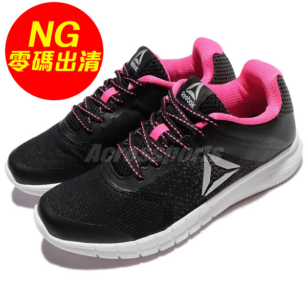 【US7-NG出清】Reebok 慢跑鞋 Instalite Run 大小腳 左中底黃 黑 粉紅 白 女鞋 運動鞋 舒適緩震 【ACS】