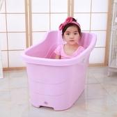 加厚兒童洗澡桶塑料寶寶沐浴洗澡桶坐式泡澡桶家用浴盆洗澡盆jy【全館免運】