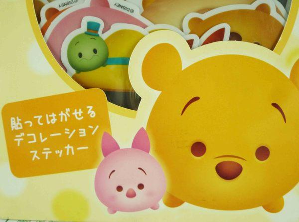 【震撼精品百貨】Winnie the Pooh 小熊維尼~貼紙-TSUM