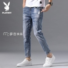 牛仔褲男牛仔褲男潮牌修身小腳春夏季韓版潮流彈力男士長褲子 快速出貨