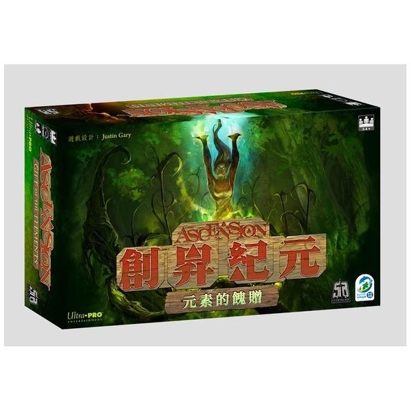 『高雄龐奇桌遊』  創昇紀元 (暗殺神新版 ) Ascension 繁體中文版  正版桌上遊戲專賣店