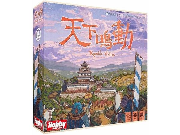 『高雄龐奇桌遊』 天下鳴動 Rumble Nation 繁體中文版 正版桌上遊戲專賣店