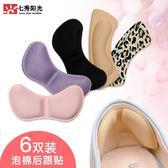 防磨貼 6雙裝 后跟帖防磨腳加厚泡棉半碼墊不跟腳后跟貼鞋跟貼防掉跟防滑