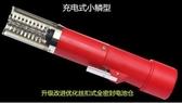電動刮鱗刀 漁公樂充電式電動刮鱗機無線刮魚鱗器刷打殺魚機去鱗工具廠家直銷 叮噹百貨