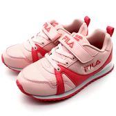 《7+1童鞋》FILA 2-J832S-404 輕量透氣 撞色 運動鞋 慢跑鞋 4229 粉色