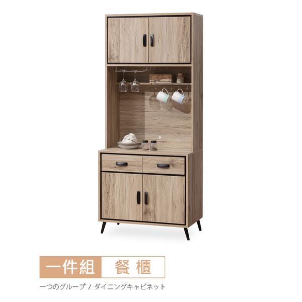 【時尚屋】[RV8]奧爾頓橡木3尺碗盤櫃組RV8-A713免運費/免組裝/碗盤櫃