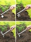 種菜工具 鋤頭家用種菜小型農具全不銹鋼兩用戶外挖土加厚小巧農用【快速出貨八折下殺】
