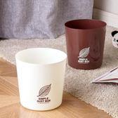 年終89折塑料垃圾桶家用客廳茶幾迷你垃圾筒辦公桌桌面無蓋小垃圾盒 森活雜貨
