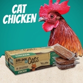 *WANG*【1盒12片入】澳洲BIG DOG(BARF)巴夫《貓用生食肉餅-雞肉口味》 //冷凍配送