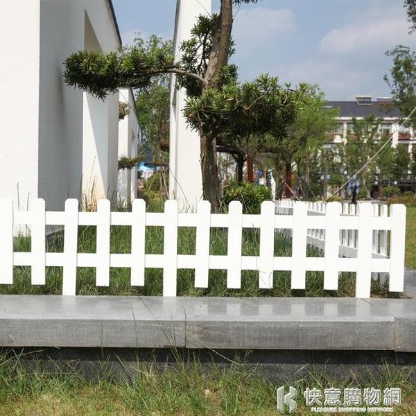 防腐實木柵欄木籬笆木圍欄護欄公園柵欄花園籬笆別墅裝飾柵欄護欄 快意購物網