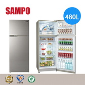 【即時通留言享特價】SAMPO 聲寶 480公升 雙門定頻冰箱 SR-C48G(Y9)