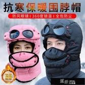 防風帽 電動摩托車騎車防風頭帽子冬季保暖頭套防寒頭罩護臉罩騎行面罩男 免運快出