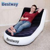 單人充氣沙發床創意便攜加厚空氣懶人沙發露營戶外折疊午休躺椅子WY
