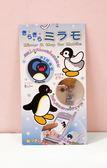 【震撼精品百貨】Pingu_企鵝家族~鏡面貼#70786