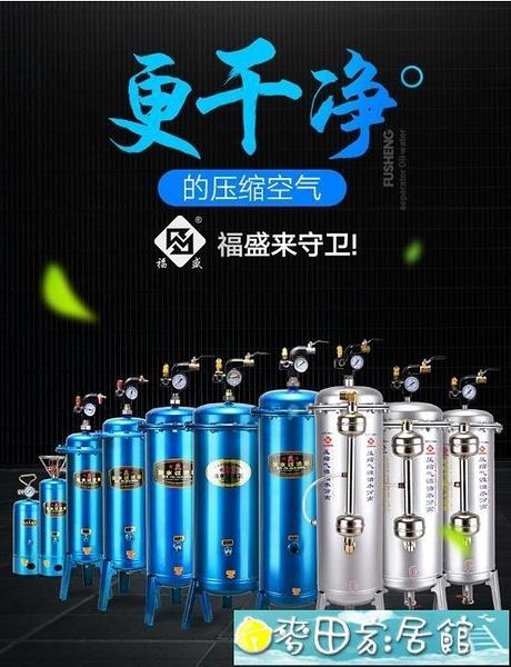 油水分離器 氣泵空壓機用油水分離器小型壓縮空氣凈化噴漆氣動除水精密過濾器 快速出貨
