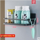 日式冰箱置物架簡約鐵藝磁吸側掛架保鮮膜紙巾架收納架洗衣機架子 城市科技DF