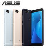 ASUS 華碩 Zenfone Max Plus (M1) ZB570TL 5.7吋 3G/32G 智慧手機 豔陽金