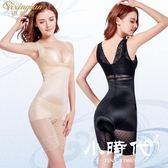 舒適透氣收腹塑腰連體塑身衣 [SSY]