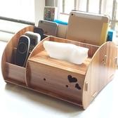 桌面紙巾盒抽紙盒家用客廳簡約可愛茶幾遙控器收納盒創意餐巾紙盒