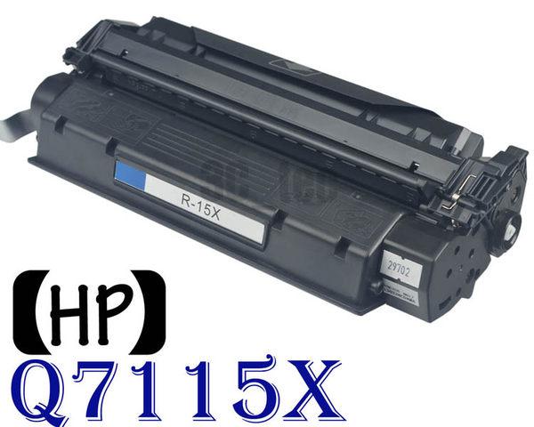 [ HP 副廠碳粉匣 C7115X 7115X 15X][3500張] LaserJet LJ 1000 1200 1220 3300 3330 3380