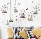 壁貼【橘果設計】吊飾盆栽 DIY組合壁貼...
