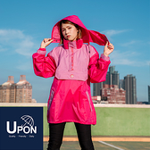 B12套式背包衝風防水外套/8色 台灣雨衣 套頭雨衣 機車雨衣 輕量化布料 雙層鬆緊袖口 UPON雨衣