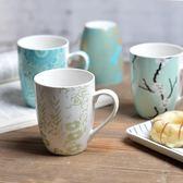小清新新骨瓷杯子陶瓷杯簡約田園馬克杯咖啡杯家用水杯套裝辦公室 699八八折