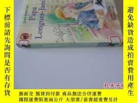 二手書博民逛書店法文原版罕見Papa-Longues-JambesY7215 Flammarion ISBN:9782081