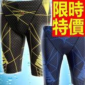 四角泳褲-溫泉質感經典款個性男平口褲56d96【時尚巴黎】