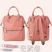 韓版輕便媽咪包多功能大容量雙肩包手提包小號媽媽包母嬰包外出包