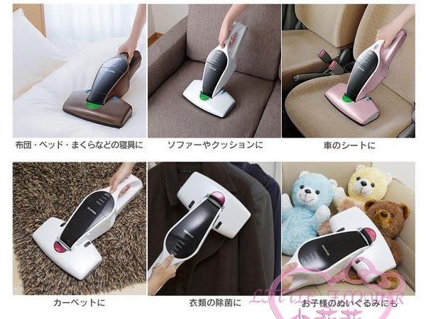 小花花日本精品 ♥日本IRIS OHYAMA LED無線感應式塵蹣吸塵器-粉紅色款 23015609