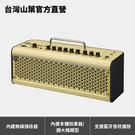 Yamaha THR30II Wireless 旗艦款 擬真空管 藍芽吉他音箱 無線版