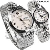 OMAX 情人對錶 時尚城市數字小圓錶 不銹鋼帶 藍寶石水晶鏡面 鑽錶 OMAX4004M白D+OMAX4004L白D 一對