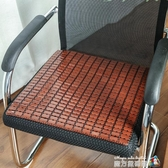 涼席坐墊夏季辦公室椅墊夏天電腦汽車透氣座餐椅凳子麻將冰涼竹墊魔方數碼館