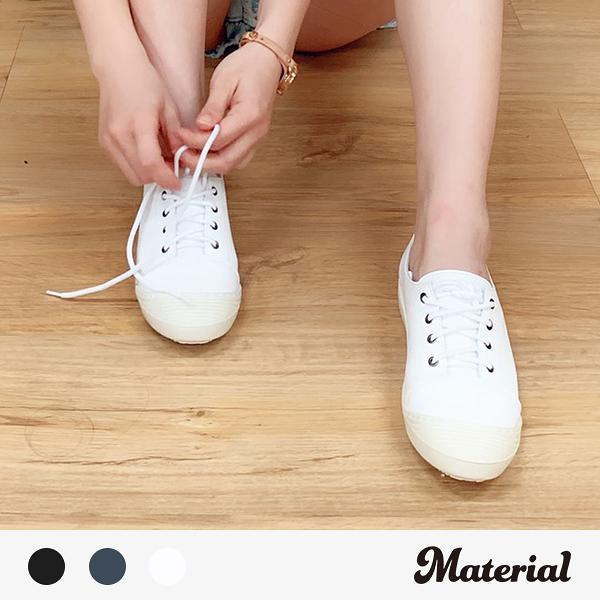 休閒鞋 簡約素面休閒鞋 MA女鞋 T5055