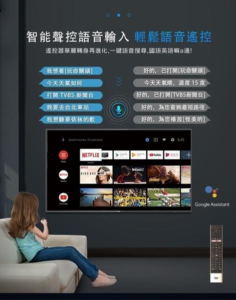 送基本安裝+好禮【Haier 海爾】65吋無感邊框4K HDR真Android連網聲控電視LE65K9000UA