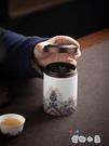 琺瑯彩陶瓷茶葉罐迷你茶盒錫蓋密封罐便攜隨手出差小花茶罐【奇趣小屋】