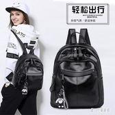 後背包 時尚雙肩包女韓版小防水背包軟皮pu休閒學生書包包背包 nm15821【甜心小妮童裝】