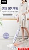 蒸汽拖把 日本蒸汽拖把家用電動高溫消毒蒸氣清潔機非無線擦地板機- 薇薇MKS