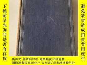 二手書博民逛書店for罕見whom the bell tollsY20850 m
