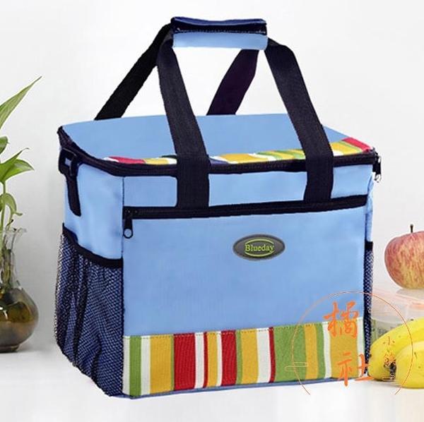 野餐包冰袋保冷保鮮包便當包保溫包【橘社小鎮】