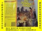 二手書博民逛書店The罕見Jungle Book , Rudyard Kipling:《叢林之書》,拉迪亞德·吉蔔林Y2003