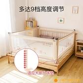 兒童嬰兒床護欄桿寶寶防摔掉床邊擋板通用1.8-2米大床圍欄【小橘子】