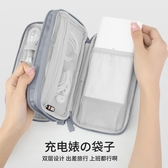 數碼收納包移動電源充電寶袋10000/20000羅馬仕品勝小米U盤手機袋   koko時裝店